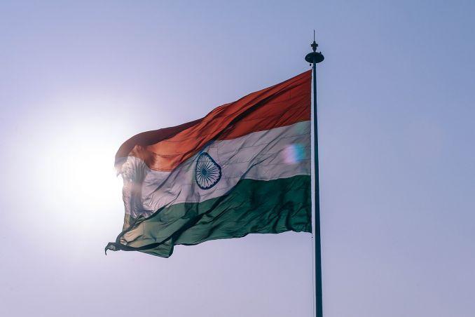 Visto India, Bandiera Indiana