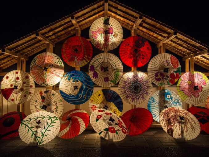 Frasi giapponesi, Ombrelli giapponesi