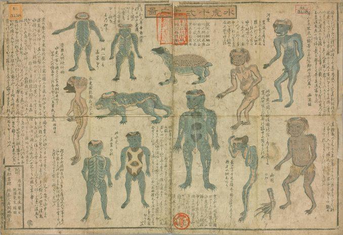 demoni giapponesi 8