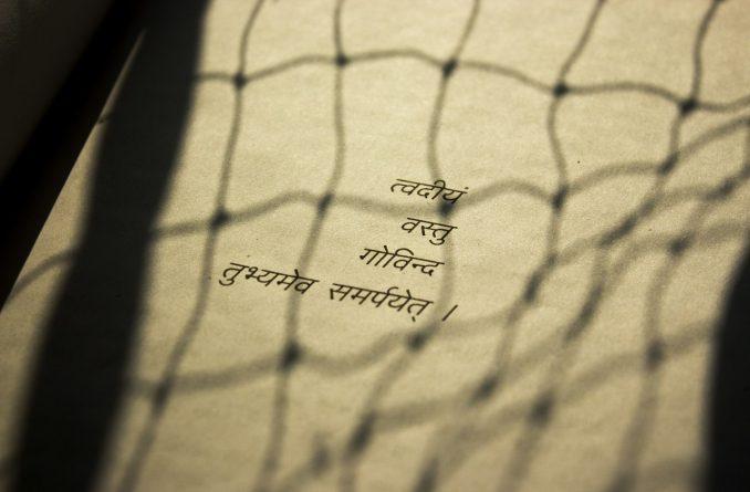 sanscrito lingue indoeuropee
