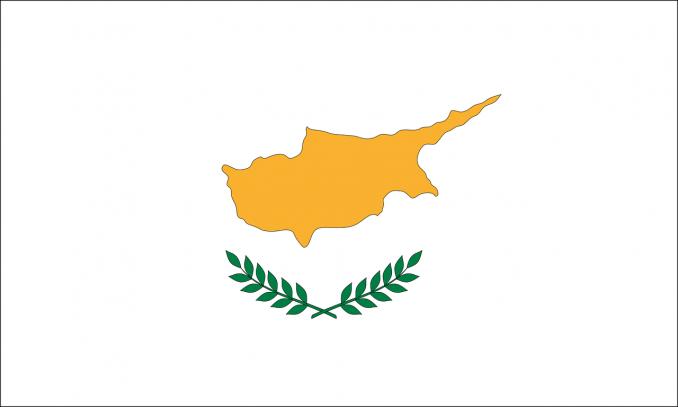bandiere più belle cipro