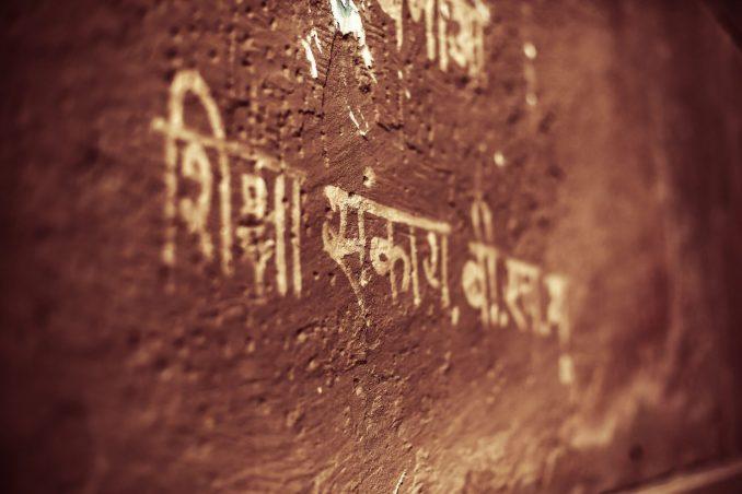 iscrizione in hindi