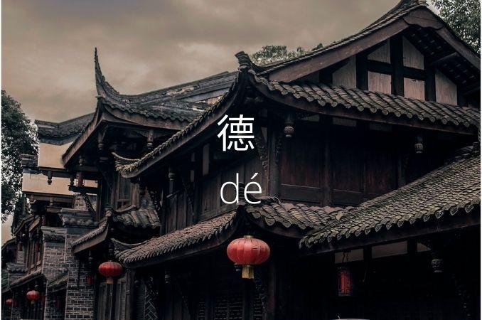 simboli cinesi 1