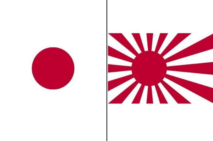simboli giappone bandiera
